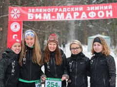 БИМ-марафон