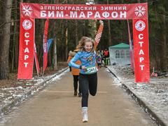 БИМ-марафон: